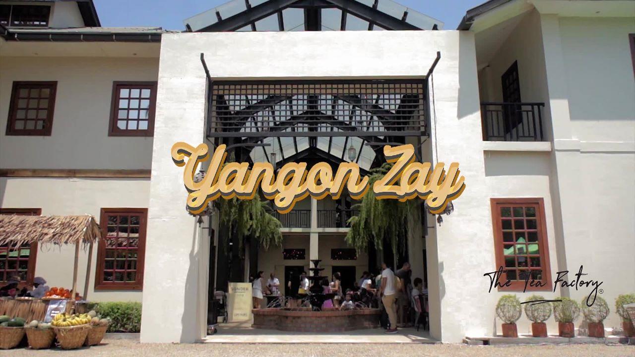 """เที่ยวพม่า ช้อปปิ้งที่ตลาดแนว Eco """"Yangon Zay"""""""